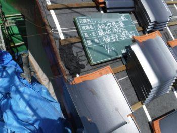 破風板,ケラバ水切り,耐久性向上