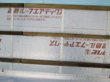 遮熱防水シート,天井断熱,下地補強