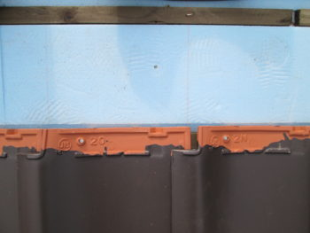 グラスウール,天井断熱材,遮熱処理