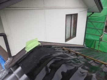 雨漏り防止,火災保険,福山市