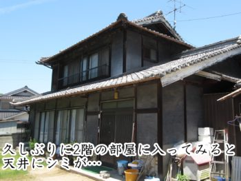 福山市内海町W様邸【瓦葺き替え工事】