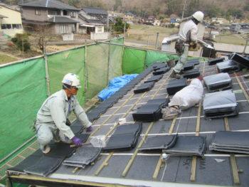 棟板金,藤井製瓦工業,屋根断熱