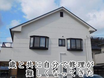 福山市坪生町M様邸【屋根葺き替え工事・外壁塗装】