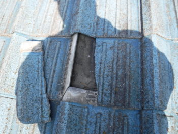ルーフィング,福山市,ガルバリウム鋼板