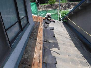 防水シート,下地補強,藤井製瓦工業