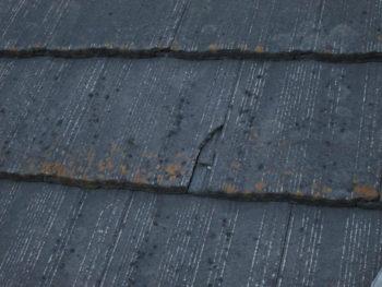 ガルバリウム鋼板,スレート屋根,劣化塗膜