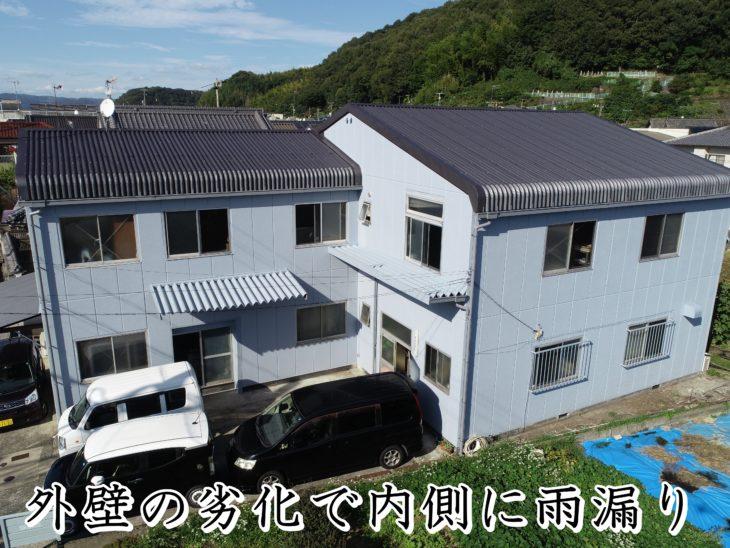 福山市横尾町S様工場【屋根リフォーム・外壁塗装工事】