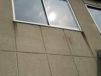 外壁の防水性低下,水切,ALCパネル