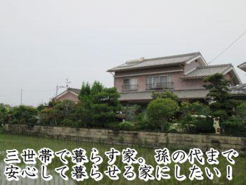 福山市駅家町S様邸【瓦葺き替え・外壁塗装工事】