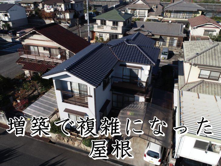 福山市日吉台Y様邸【屋根葺き替え工事】