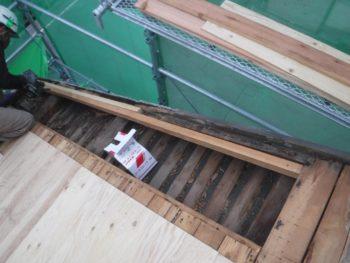 垂木入替え,腐食木材撤去,飛散防止