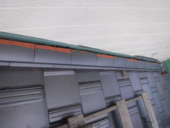 壁際水切,軽量屋根,防災瓦