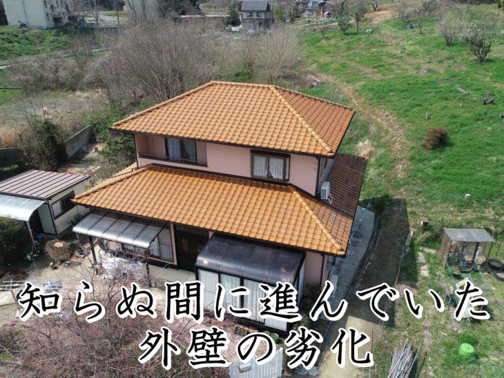 福山市沼隈町K様邸【外壁塗装】