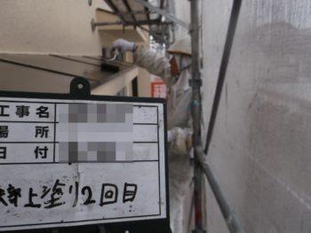 板金塗装,防錆剤,壁際防水