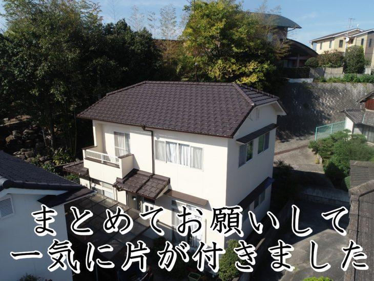 福山市東深津町T様邸【屋根葺き替え工事】
