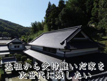 福山市神辺町W様邸【瓦葺き替え工事】