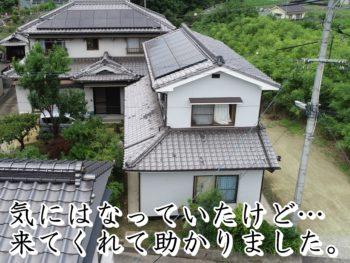 福山市津之郷町S様邸【外壁塗装】