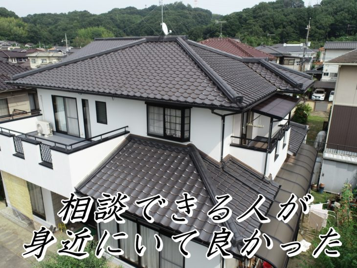 福山市坪生町T様邸【外壁塗装】